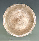 Ge Glazed Dish, Late Ming to Early Qing Period