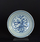 Chinese Blue and white dish, Ming Tianshun Period