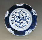 Chinese Blue and White Dish, Dehua Kiln, Kangxi Period