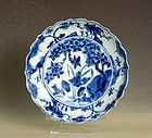 Chinese Blue and White Dish, Late Ming Dynasty
