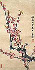 Chinese Painting by Cheng Jiahuan