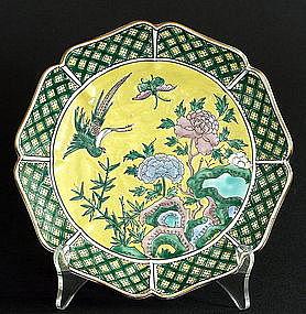 Chinese Kangxi Style Susancai Dish - 19th Century