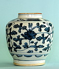 Chinese Blue and White Jar, Ming Dynasty, Certificate