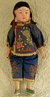 Large Chinese Export Doll with embroidered costume
