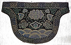 Antique Chinese Embroidery panel from money belt