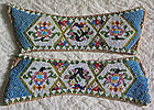 pair of Chinese beaded textile strips