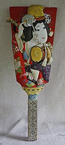 Antique Meiji Japanese Hagoita  AKA Badminton Paddle