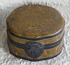 Antique Chinese Shagreen scalloped shaped box