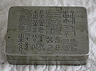 Antique Chinese Paktong Ink box signed