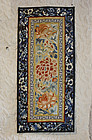 Single Antique Chinese Sleeve panel embroidery with trim border