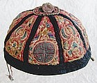 Chinese silk childs hat with embroidery Shui minority