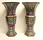 Large Chinese Qing Dynasty Pair Cloisonne Vases