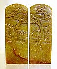 Rare Pair of mirror image stone Chinese Seal or Chop