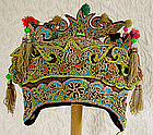 Chinese Dong Ethnic Minority Child's Hat