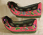 Chinese pair of woman's shoes ethnic minority Miao