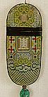 Antique Chinese Needlepoint Eye glasses Case Accessory