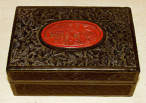 Antique Japanese carved cinnabar black lacquer box