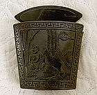 Chinese Ethnic Minority carved horn Tobacco Container