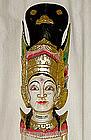 Indonesian male Hindu temple figure wood almost 7 feet