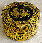 Burmese Betel Nut Box Set with Black and gold lacquer