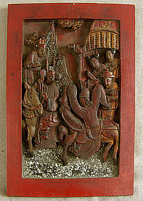 Antique Chinese deeply carved Temple Panel inlaid MOP