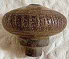 Chinese stoneware Opium Pipe Bowl