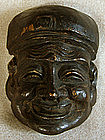 antique Japanese carved wooden Noh theater mask