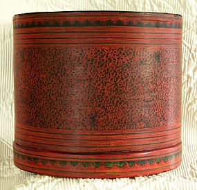 Burmese intricately painted lacquer betel nut container