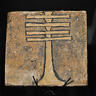 AN ANCIENT EGYPTIAN WOOD FRAGMENT FROM A CANOPIC CHEST