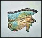 AN ANCIENT EGYPTIAN FAIENCE EYE OF HORUS