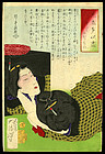 Yoshitoshi Woodblock Beauty - Collection of Desires