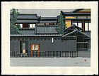Jun'ichiro Sekino Tokaido Woodblock Print - Kuwana