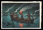 Kawase Hasui Woodblock - Cormorant Fishing