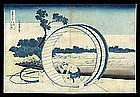 Hokusai Woodblock - 36 Views of Fuji Series