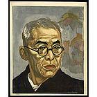 Jun'ichiro  Sekino Woodblock - Kichiemon Nakamura