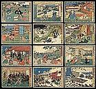 Complete Set -12 Chushingura Woodblock Prints