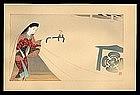 Bijin Woodblock by Ishikawa Toraji