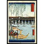 Original Japanese Woodblock Print by Hiroshige - Ryogoku Bridge
