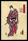 Toyokuni III Woodblock - Actor with Sword