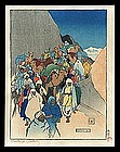 Charles Bartlett Woodblock - Khyber India