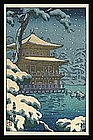 1930s Koitsu Woodblock - Kinkakuji
