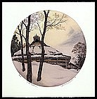 """""""Winter Solstice""""  Etching by Brian Williams"""