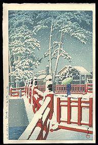 Hasui Woodblock - Snow at Yagumo Bridge