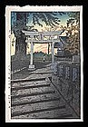 Shiro Kasamatsu Woodblock - Suwa Shrine