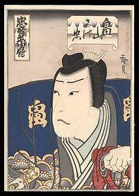 Japanese Woodblock by Konishi Hirosada