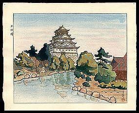 Yamagishi Japanese Woodblock - Osaka Castle