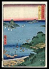 Hiroshige Woodblock from Sixty Odd Provinces Series