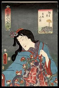 Genuine Toyokuni III Woodblock Print