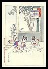 Shutei Woodblock - Young Girls Playing Shells