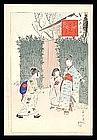 Shutei Woodblock - Young Girls in Garden